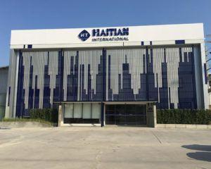 haitian-international-choose-your-region-thailand